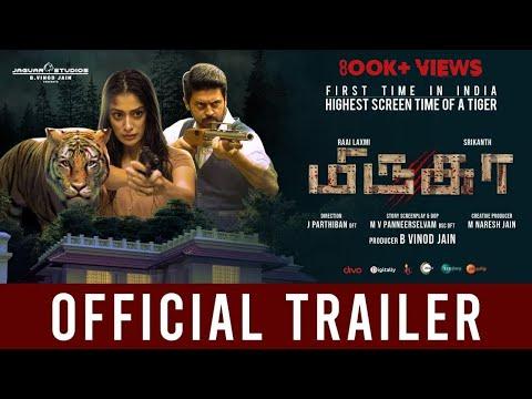 MIRUGAA - Official Tamil Trailer   Srikanth, Raai Laxmi   J.Parthiban, MV.Panneerselvam   Vinod Jain