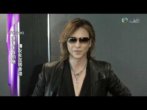 2017-03-21 X JAPAN YOSHIKI Interview - J2 娛樂新聞報道 (Entertainment News)