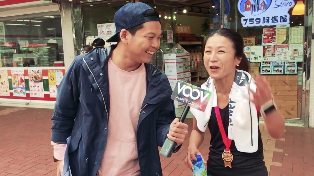 VOOV LIVE 直播 - 42KM怒跑直播 青山公路你跑過未! - YouTube