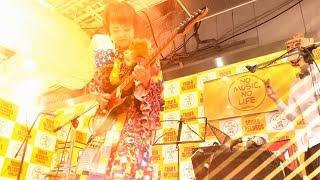 Gambar cover 弓木トイ - インストアイベント@タワーレコード新宿店 2019/04/25