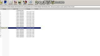 FPS UP КОТОРЫЙ РЕАЛЬНО ВАМ ПОВЫШЕТ ФПС / SAMP 0.3.7 / +100FPS