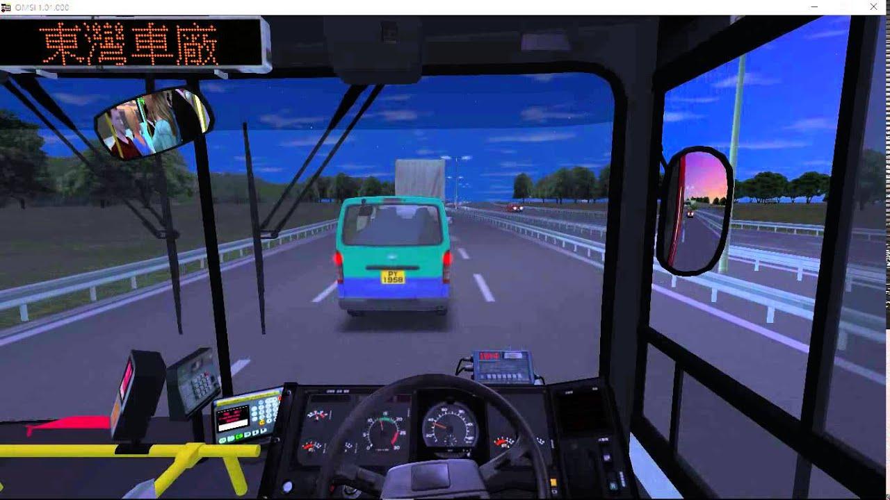 Bus Igre