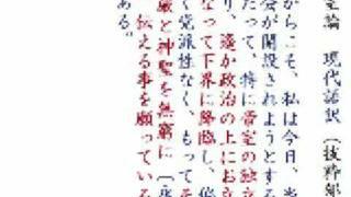 尊王論とは、日本の存在の根拠を天皇に依ろうとする考え方をいいます。 ...