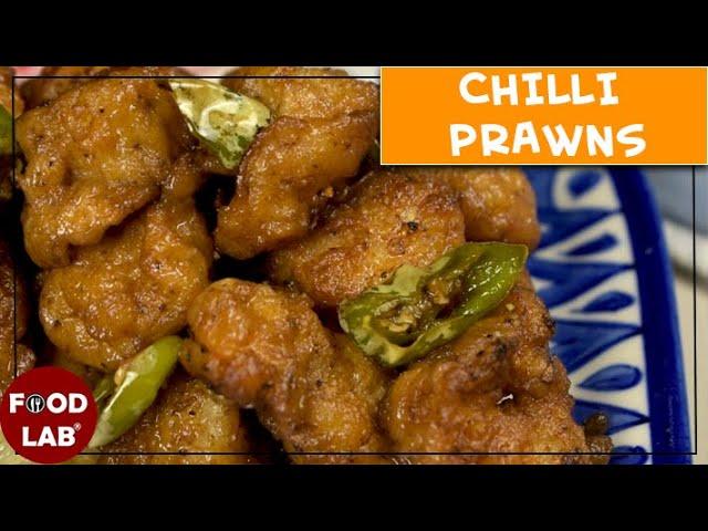 Fried Chilli Prawns Recipe | Prawn Dry Chilli Recipe |  Food Lab