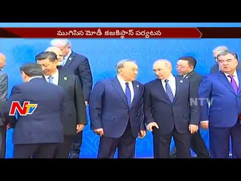 Narendra Modi Kazakhstan Tour || Meet China President Jinping || NTV