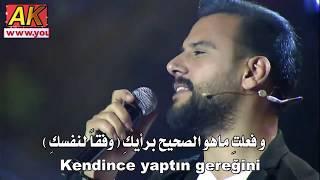 Alişan - Uslu Dururum مترجمة للعربية Resimi