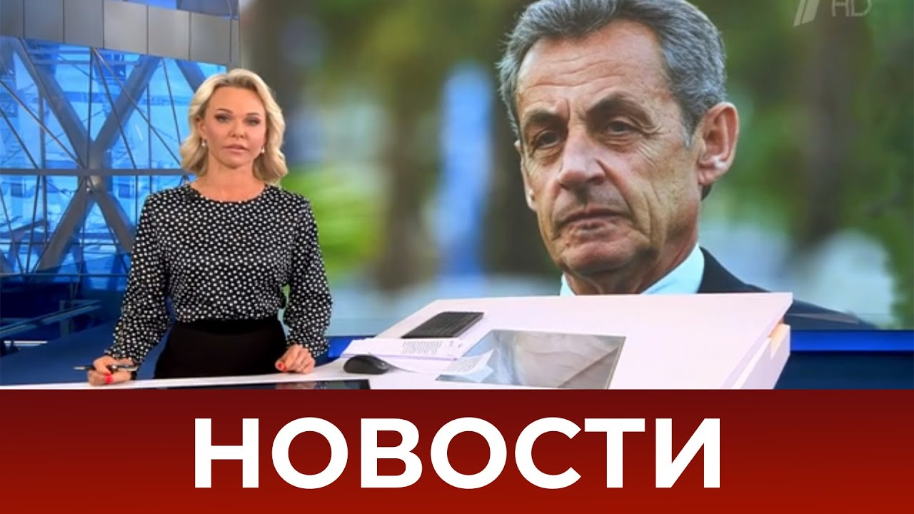 Выпуск новостей в 18:00 от 16.10.2020 MyTub.uz