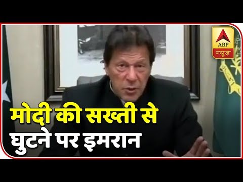 Know What Defence Expert Has To Say On Imran Khan's Speech | ABP News