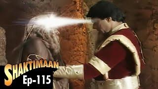 Shaktimaan - Episode 115