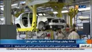 وزارة الصناعة:المشاريع الاقتصادية الجديدة...مذا حققت للبلاد؟