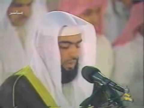 Belle récitation du coran..Macha Allah