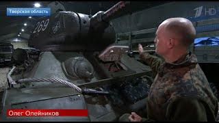 Уникальная коллекция техники времен Великой Отечественной войны на Селигере.