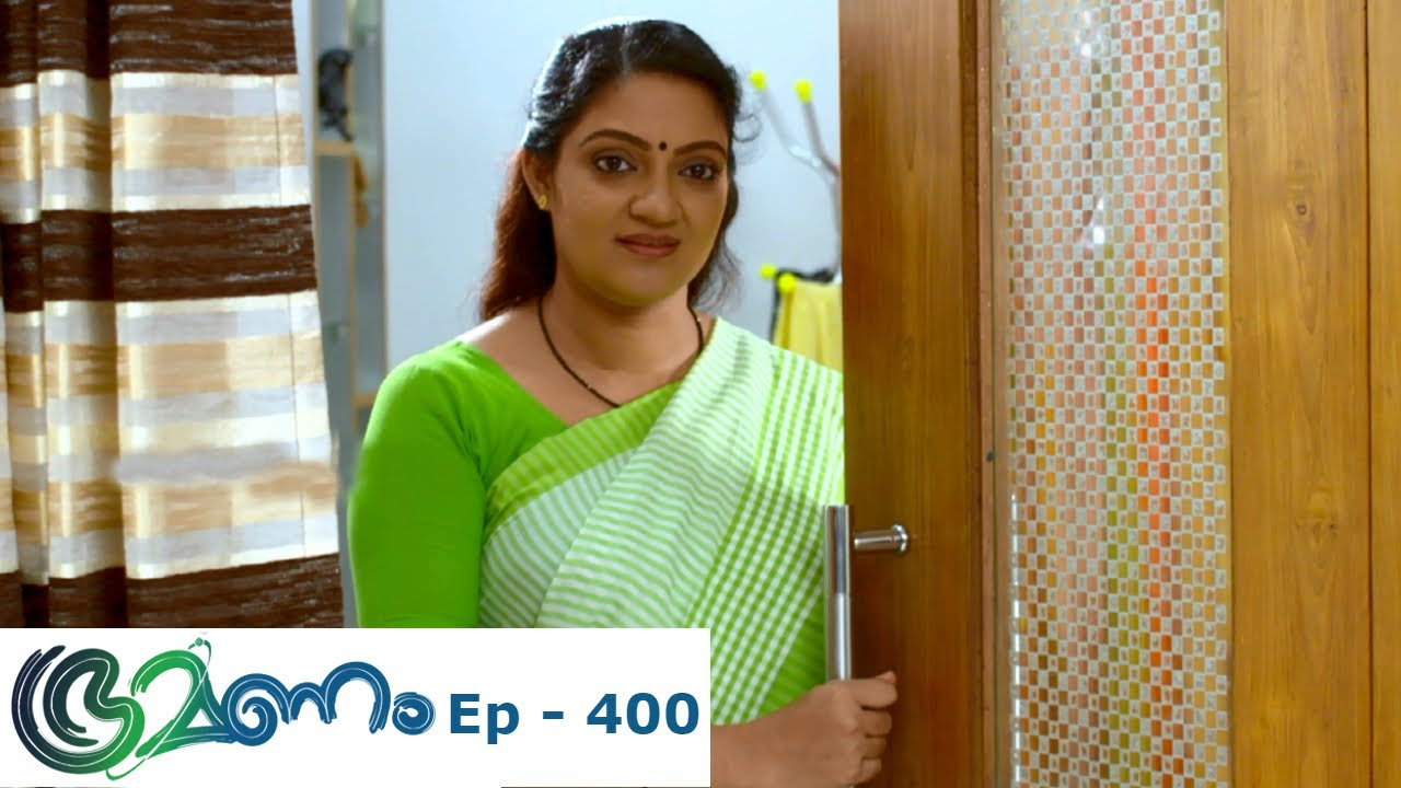 Download Bhramanam | Episode 400 - 28  August 2019 | Mazhavil Manorama