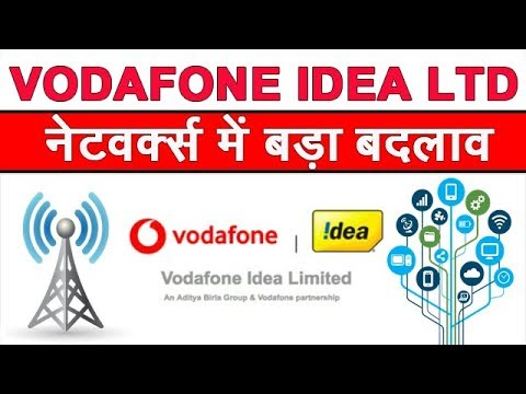 Vodafone Idea Limited Too plan Paring of 2G/3G services For 4G push in All Circles