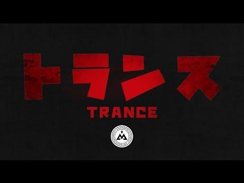 Milan Stankovic - Trans (Official Video)
