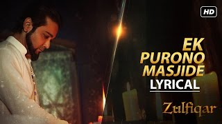 Download Hindi Video Songs - Ek Purono Masjide Lyrical Video | Zulfiqar | Prosenjit | Dev | Srijit | Anupam | Nachiketa | 2016