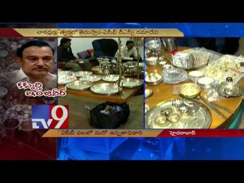 AP Chief Engineer Jagadeeshwar Reddy in ACB net - TV9