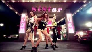[MV/HD 1080p] SiSTAR (씨스타) - PUSH PUSH (푸쉬푸쉬)
