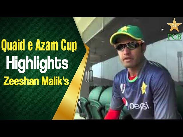 Quaid e Azam Cup One Day 2018/19 - Highlights | Zeeshan Malik's 149 against Lahore Blues