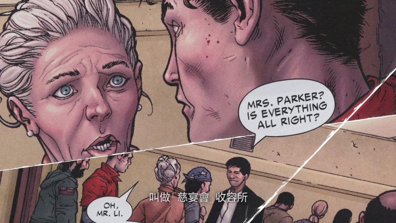 PS4《Marvel's Spider-Man》創作背後