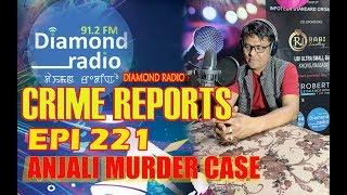 CRIME REPORTS NEW 221 //20TH APRIL  91.2 Diamond Radio Live Stream