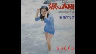 1973年に発売された曲.