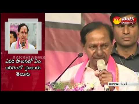 KCR Speech at Jangaon Praja Ashirvada Sabha | Telangana