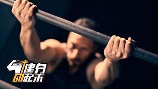 [健身动起来]20201117 健身舞《弥渡山歌》|体坛风云 - YouTube