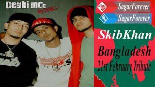 Bangladesh 21st February Tribute - Deshi Mcs_SagarMobile