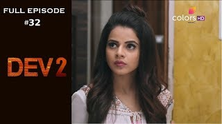 Dev 2 - 16th August 2018 - देव 2 - Full Episode