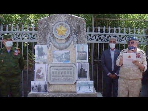 Митинг памяти генерала Чудесова прошел в Душанбе