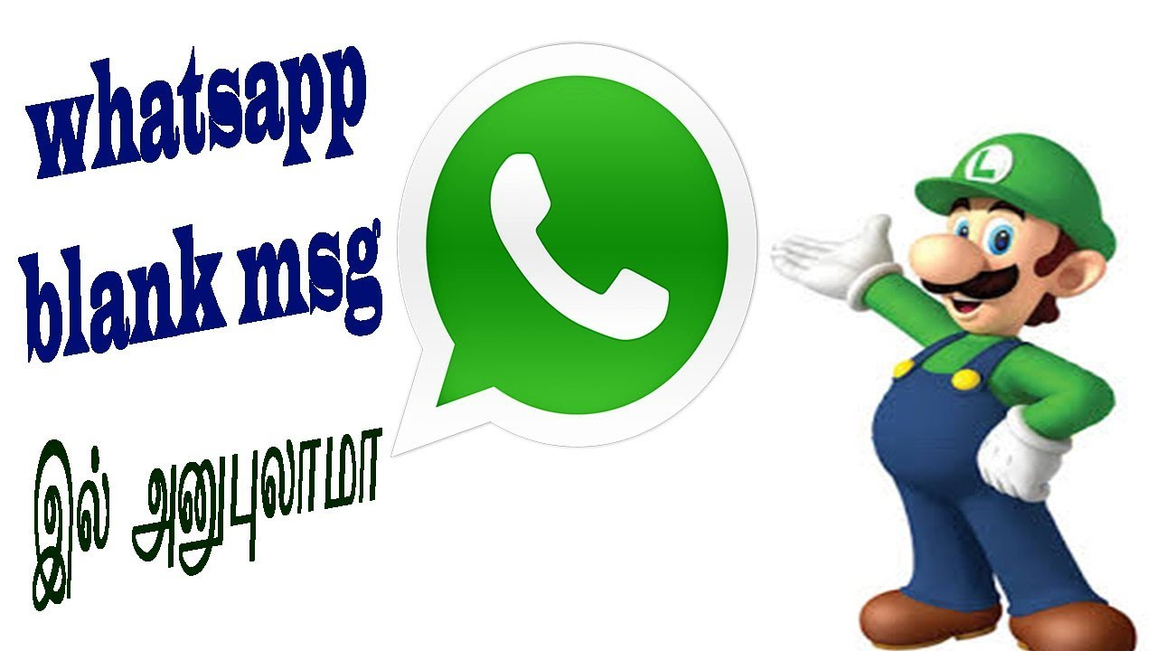 How to send a blank message on whatsapp 2018 || empty message sent a  whatsapp new tricks