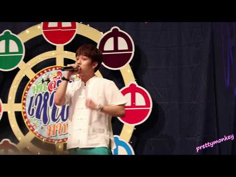 【BKC ChiangMai】Copter sang and Rap (handsome and happy)