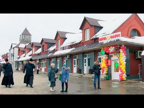 Открылась новая социальная аптека «ВитаФарм» на Вокзальной площади