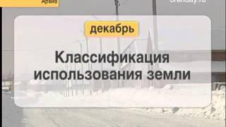 видео Постановление Правительства РФ от 02.03.2000 N 183