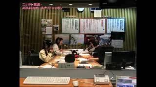 AKB48のオールナイトニッポン 2016年5月11日 『AKB48文書』 出...