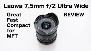 Laowa 7,5 мм f/2 ультра широкий для МФТ-керівництво благості