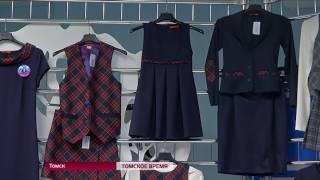 Современная школьная форма в корне не похожа на костюмы, в которых ходили советские ученики