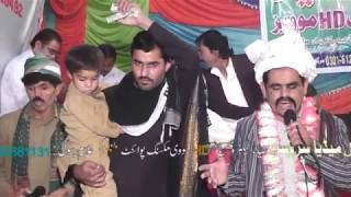 mushtaq rana latest funny clip 2018fazal siddiqui mianwaliwith best dance
