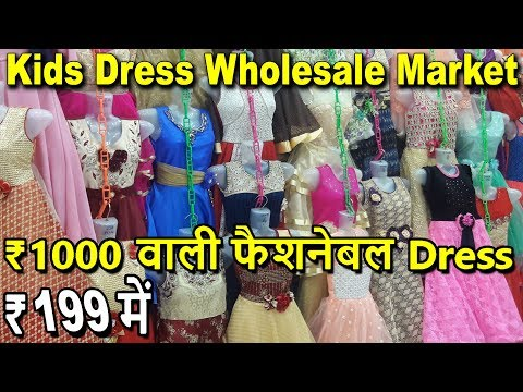 Girls Kids Dresses Wholesale Market  Festival Special Dresses  Readymade Garment In Cheap Price