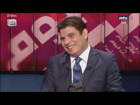 Beirut Al Yawm - 13/04/2018 - سالم زهران