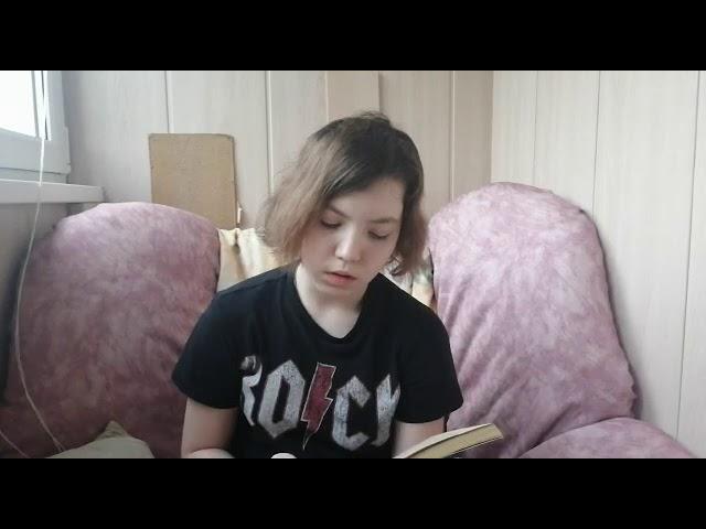 Титова Ксения читает произведение «При свете звезд» (Бунин Иван Алексеевич)