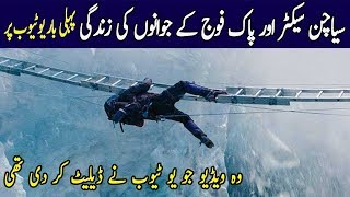 pakistan army living at siachen glacier || siachen life || life at siachen glacier || info teacher
