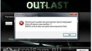 видео Решение ошибки ISDone.dll при установки игр 100% HD