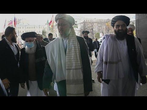 محادثات دولية في موسكو حول أفغانستان بحضور طالبان  - نشر قبل 2 ساعة
