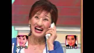 【なかじままり】松居一代のものまねで「ひみつのアッコちゃん」 松居一代 検索動画 28