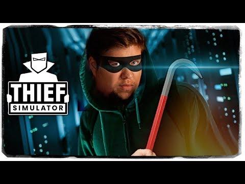 ТЕПЕРЬ МЫ ВОР ХАКЕР ● Thief Simulator