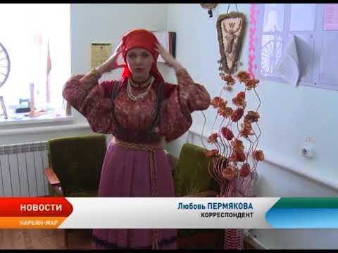 Рукодельниц Ненецкого округа учат пошиву национальных костюмов