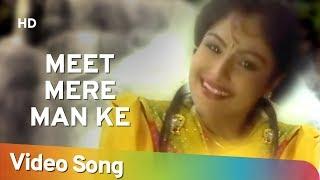 Meet Mere Man Ke   Title Song   Meet Mere Man Ke (1991)   Feroz Khan   Salma Agha