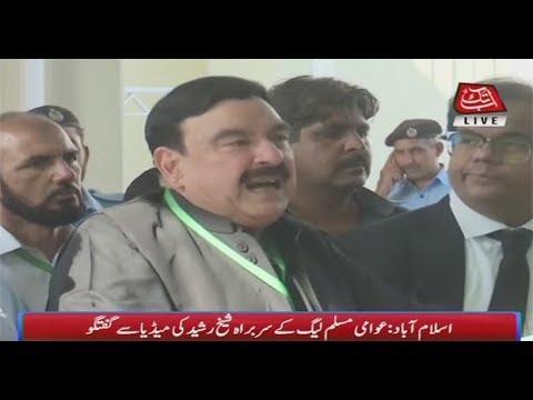 Islamabad: AML Chief Sheikh Rasheed Talks to Media